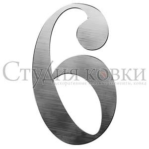 cifra6